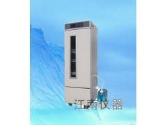 恒温恒湿培养箱HWS-250