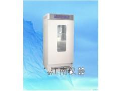 恒温恒湿培养箱HWM-70
