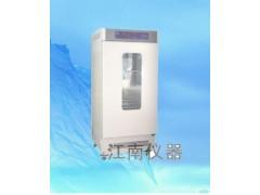 恒温恒湿培养箱HWM-150