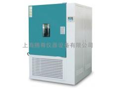 高低温试验箱 质量服务争第一 欢迎来电18016415572