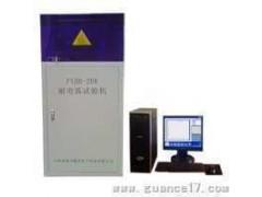 高压耐电弧试验仪