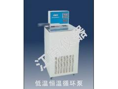 低温冷却液循环泵DL-1020供应维修宁波江南仪器