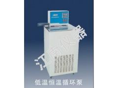 低温冷却液循环泵DL-1015供应维修宁波江南仪器