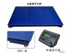 电子地磅批发 电子地磅价格 电子地磅 5吨电子地磅