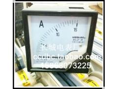 44型 6L2 型 交/直流电流表 电压表 频率表