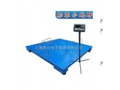 公司经营各种衡器,电子秤,子吊秤,电子汽车衡,天平,防爆衡器