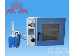 DZF-6020真空干燥箱