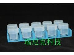 PFA管型瓶、可溶性聚四氟乙烯管型瓶、消解瓶