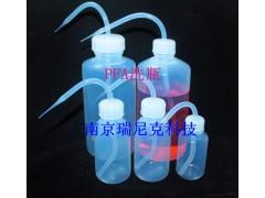 PFA洗瓶、可溶性聚四氟乙烯洗瓶、特氟龙洗瓶