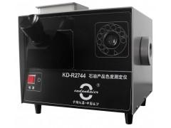 SH/T0168石油产品色度测定仪