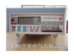 PC68数字式高阻计
