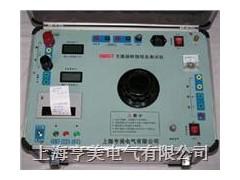 互感器特性综合测试仪 HMHGY