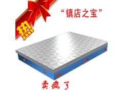 铸铁平板铸铁平板13393176853亲