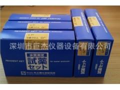 六价铬水质测定用试药LR-Cr6+