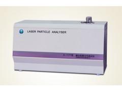 供应全自动激光粒度测试仪