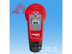 PS30磁感墙体探测仪(磁感定位仪)