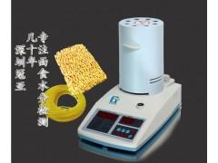 种子水分测定仪,大豆水分检测仪,大米水分分析仪