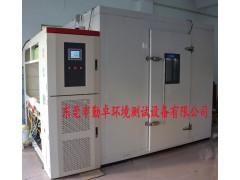 供应COK-150H冷热冲击试验箱\冷热冲击试验机
