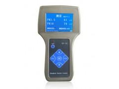 小巧玲珑手持式pm2.5速测仪器含PM10