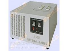 石油产品倾点、浊点测试仪GB/T3535