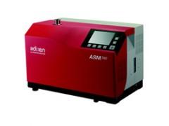 上海伯东-德国Pfeiffer新款氦质谱检漏仪ASM340