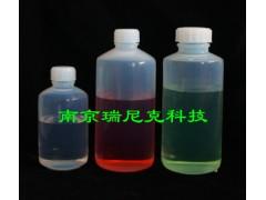 FEP取样瓶、试剂瓶