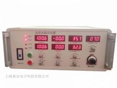 高频脉冲电源,直流脉冲电源,高压脉冲电源
