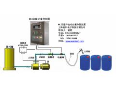 液体自动定量分装装置