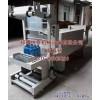 玻璃水PE膜包装机 自动套膜包装机