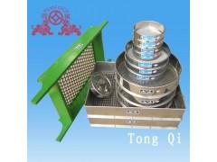 杭州同祺标准分样筛,试验筛