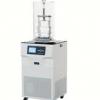 冷冻干燥机MONET-FD-1A-50
