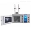 MONET-CW-1000多频恒温超声波提取机