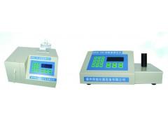 MXNH -100/200型氨氮测定仪