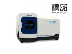 油料多元素发射光谱分析系统