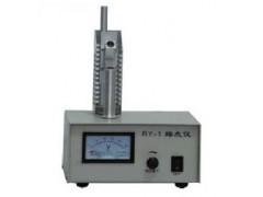RY-1型熔点仪