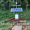 小型自动气象站,ZK-HOBO气象监测站,多要素气象站