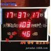 噪声在线测量,工地噪声PM10测量仪促销,北京噪声监测