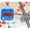 高温风速测仪,耐高温风速传感器价格+70米高温风速传感器厂家