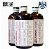 美国CANNON  CCS的标准粘度液