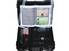 地下金属探测器厂家金属探测仪器公司河南探测器