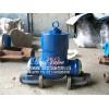 H41Y-250C 高压升降式止回阀