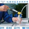 PSD-250油液取样器