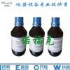 高清洁石油醚  NAS0级石油醚