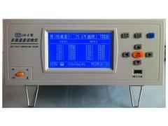 广州LH-56多通道温度打点仪 温度检测/巡检仪
