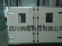 步入式恒温恒湿试验箱成都生产,成都步入式湿热试验箱