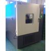 高低温湿热交变试验箱|成都高低温湿热交变试验箱|成都试验箱