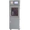 污水废水氨氮在线监测仪自动氨氮在线分析仪水质仪器环保检测正品