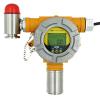 固定式氨气检测仪|液氨泄露报警器|氨气探测器|氨气探头