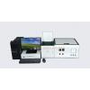 WK-5000型微机硫氯分析仪
