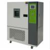 LY11-1000E高低温交变湿热试验箱